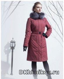 С 1 по 31 октября 2017г. Выставка продажа пальто, куртки, плащи, ветровки, пуховики