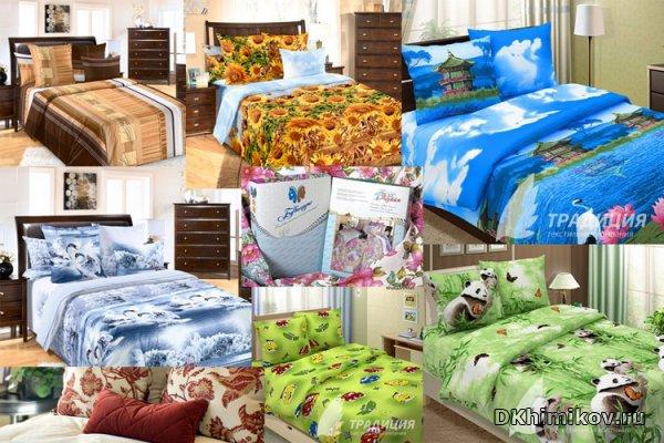 С 17 по 27 апреля 2019г. Выставка продажа Ивановского текстиля