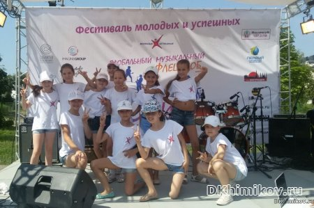 Танцевальный коллектив «Диамант» и младшая группа «Алиса»