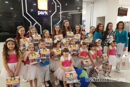 Школа танцев «DETKI»