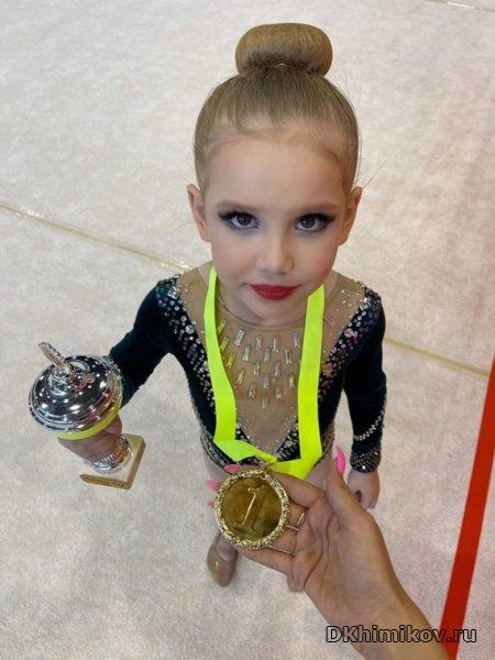 Детская школа художественной гимнастики «ПЛАСТИКА»